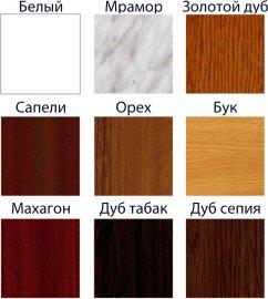 Подоконники Open Teck в Днепропетровске - цвета